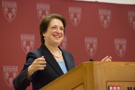 Associate Supreme Court Justice Elena Kagan speaking at the dedication of the Milstein Center at Harvard Law School.