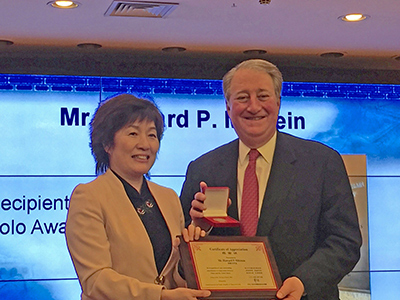 Howard Milstein and Ambassador Zhang,Qiyue, consul general for China in New York