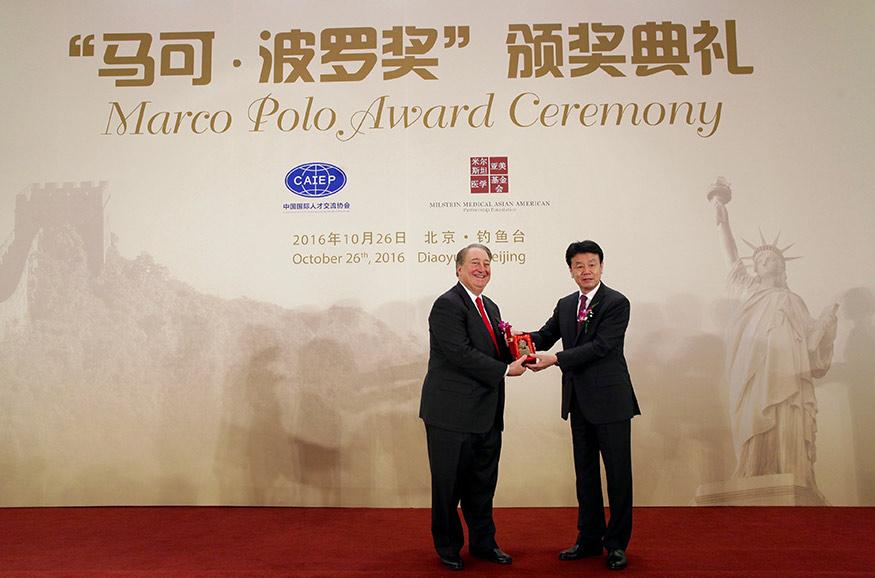 Howard Milstein, Zhang Jianguo