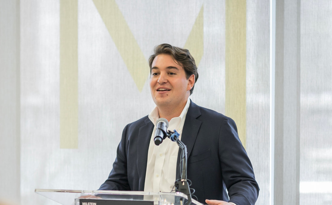 Michael Milstein, Chairman of the Milstein Program Advisory Council